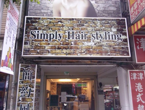 Simply Hair styling